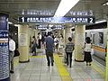 TokyoMetro-G09-Ginza-station-platform-2.jpg