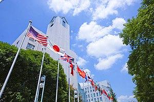 Tokyo International University - Campus 1, Tokyo International University