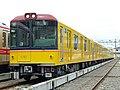 Tokyo Metro 1000 20130406-01.JPG