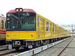 Tokyo Metro Ginza Line - A Tokyo Metro 1000 series EMU in April 2013
