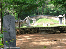 Tomb of General Choe Yeong.png