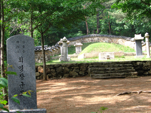 Choe Yeong - The tomb of General Choi Yeong
