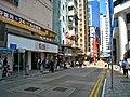 Tong Chong Street.jpg