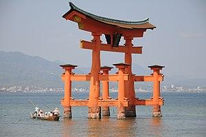 Torii - The famous  torii at Itsukushima Shrine, a Ryōbu-style torii.