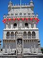 Torre de Belém (16) - Jul 2008.jpg