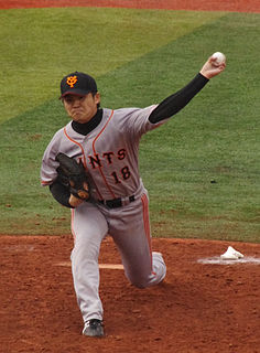 Toshiya Sugiuchi baseball player