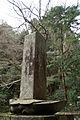Tottori feudal lord Ikedas cemetery 131.jpg