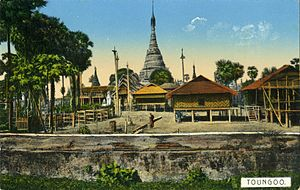 Taungoo - Old postcard