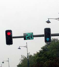 TrafficLightChina