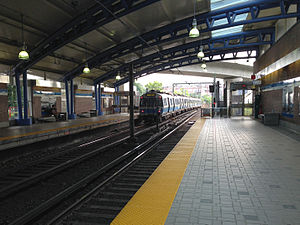 Airport Station Mbta Wikipedia