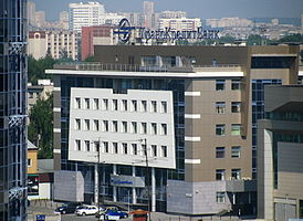 TransCreditBank filial-Ekaterinburg.jpg