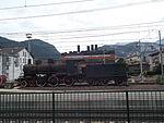 Trento train station 2014 V.JPG