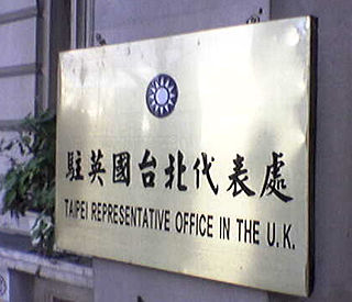 Taipei Economic and Cultural Representative Office De facto embassy of Taiwan