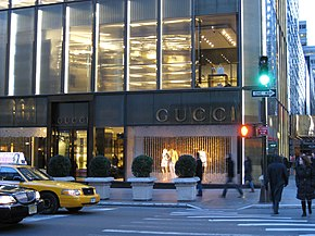 The Gucci store in Trump Tower, located at the northeast corner of Fifth Avenue and 56th Street