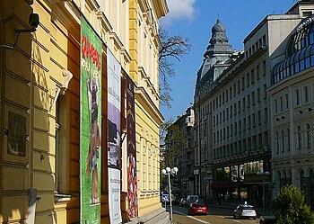 English: Tsar Osvoboditel Boulevard, Sofia, Bu...