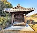 Tsujidou-ashia-fukuyama04.jpg