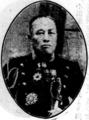 Tsunetoshi Muraoka.png