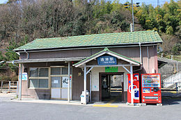 Tsuzu Station.jpg