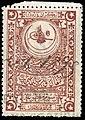 Turkey 1890-1891 fixed fees revenue 20pa Sul597.jpg