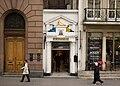 Twinings Strand Heritage Shop, London, UK - 20111128.jpg
