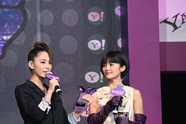 Twins taking Yahoo! Awards on 23 December 2007