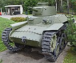 Type 97 Chi-Ha - Victory Park, Moscow (27042049019).jpg