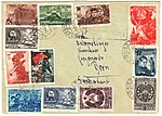 USSR 1947-07-28 airmail cover.jpg