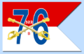 USS Ronald Reagan (CVN-76) battle flag.png