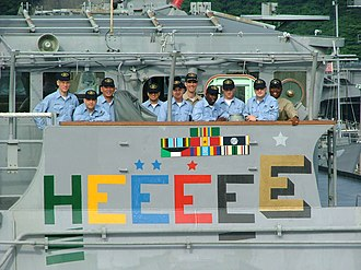 Battle Effectiveness Award - Image: US Navy 040712 N 0000X 001 Gold Battle E aboard USS Chancellorsville (CG 62)