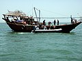 US Navy 080810-N-9203C-001 Crewmembers assigned to the coastal patrol boat USS Typhoon (PC 5) respond to a call for assistance from an injured Iraqi fisherman.jpg