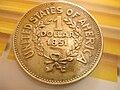 US dollar coin (tails, 1851).jpg