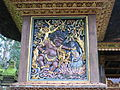 Ubud Monkey Forest 13.JPG