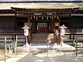 Ujigami Shrine, Uji City, Japan - panoramio.jpg