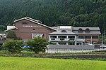 Ujitawara Town All Round Culture Center in Iwayama, Ujitawara, Kyoto August 11, 2018 01.jpg