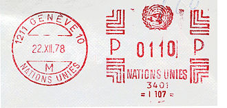 United Nations stamp type C1.jpg