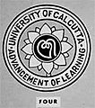 University of Calcutta seal 4.jpg
