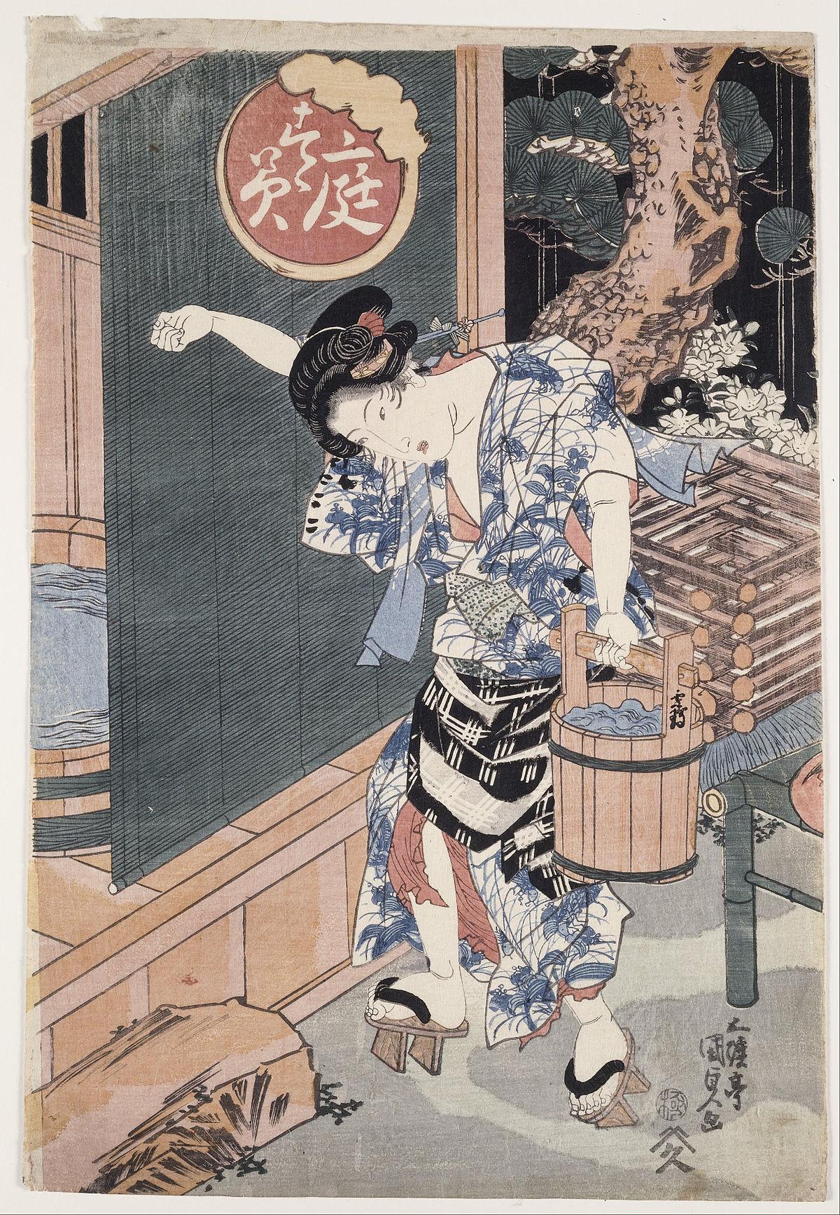 Utagawa Kunimasa Wikipedia