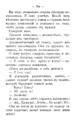 V.M. Doroshevich-East and War-124.png