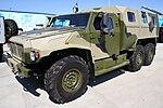 VPK -3927 Volk 09.jpg