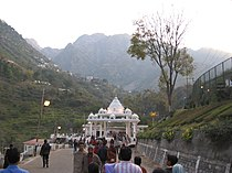 Vaishno Devi Entrance.jpg