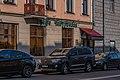 Valadarskaha street (Minsk, Belarus) p18 — Cafe.jpg