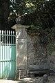 Varennes-Jarcy Château de Jarcy 316.jpg