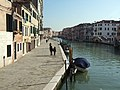 Venezia CANALE DI CANAREGIO 20081119.jpg