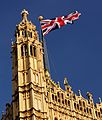Victoria Tower London GB.jpg