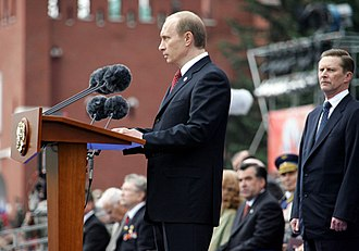 2005 Moscow Victory Day Parade - Image: Victory Day Parade 2005 6