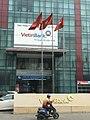 VietinBank Hanoi.jpg