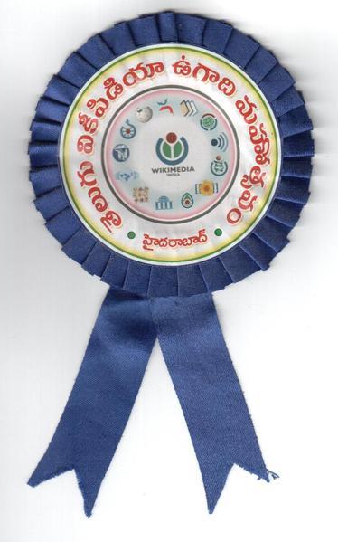 File:Vijaya Ugadi Telugu Wikipedia Mahotsavam 2013 Attendee badge.pdf