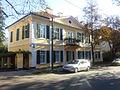 Villa Schubertstraße 28 Graz 2011-10-02.jpg