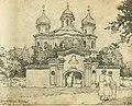 Vilnia, Antokal, Trynitarski. Вільня, Антокаль, Трынітарскі (C. Sauermilch, 08.1918).jpg
