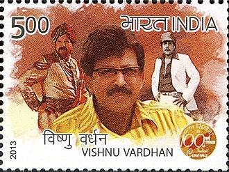 Vishnuvardhan (actor) - Vishnuvardhan on a 2013 postal stamp of India